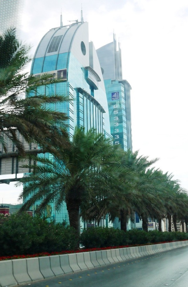 Anoud Tower
