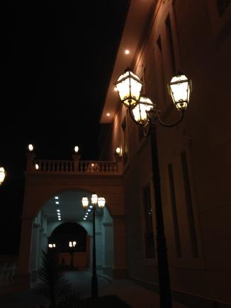 Holiday Inn Izdihar Hall Facade