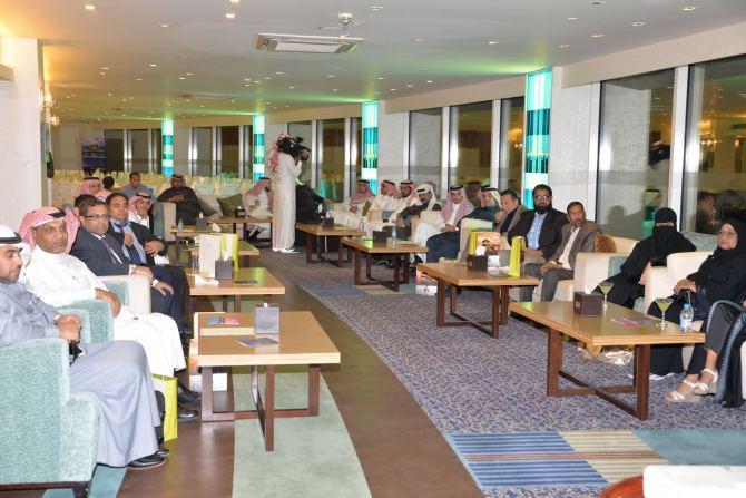 Maldives Reception Riyadh, 13 Feb